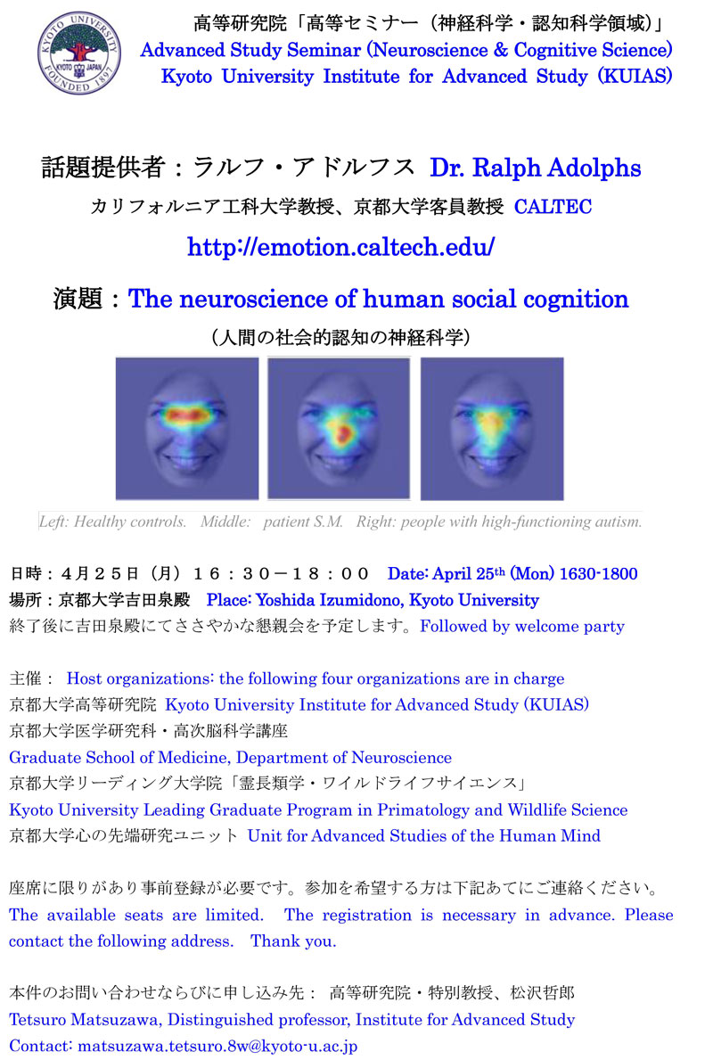 The neuroscience of human social cognition